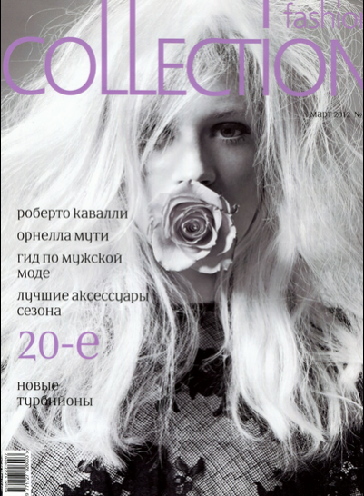 Fashion Collection апрель 2012 (2).png